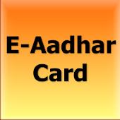 E-Aadhaar Card
