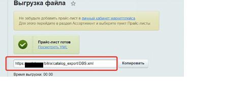 C:\Users\Алексей\Desktop\Безымянный1.png