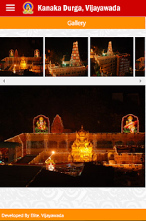 Kanaka Durga Temple Vijayawada- screenshot thumbnail