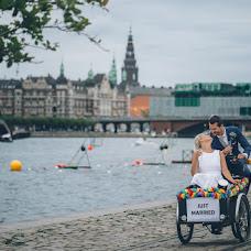 Wedding photographer Nataly Dauer (Dauer). Photo of 20.09.2018