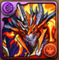 惑乱神・エリス=ドラゴン