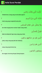 Hafal Surat Pendek Qur'an- screenshot thumbnail