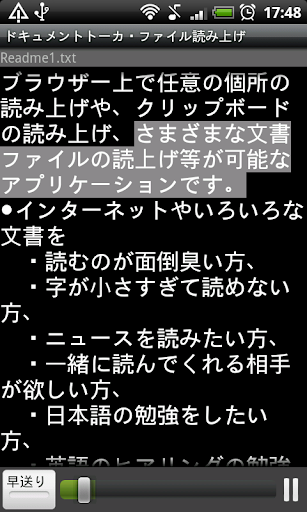 DTalker Japanese TTS Demo 1.6.0 Windows u7528 2
