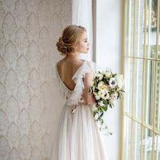 Wedding photographer Marina Afanaseva (mphoto31). Photo of 24.01.2018