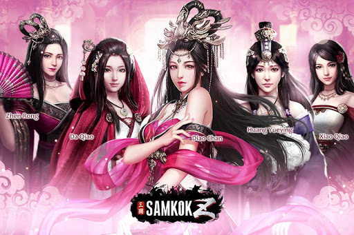 Samkok Z 1.0.13 screenshots 1