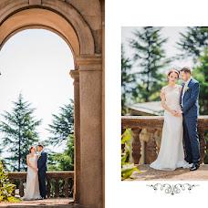 Wedding photographer Ilina Ponomareva (ilinaponomareva). Photo of 03.12.2014