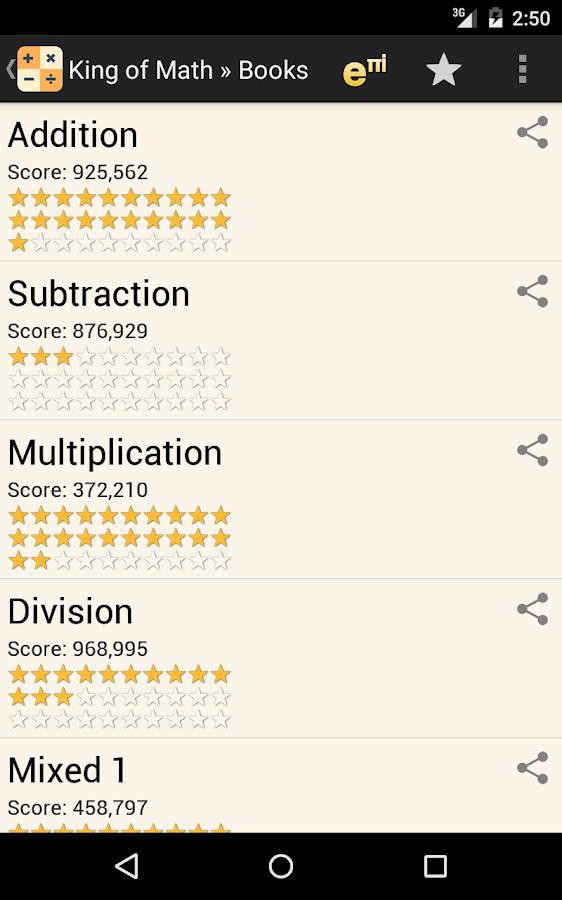 King of Math - screenshot