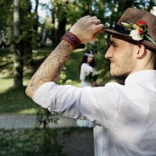 Wedding photographer Evgeniya Petrovskaya (PetraJane). Photo of 12.08.2018