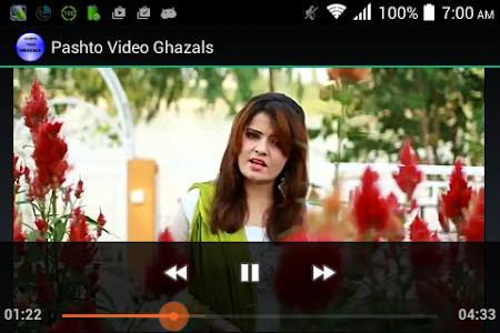 Pashto Video Ghazals screenshot 2