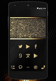 Gold Luxury - icon pack to galaxy htc or any phone- screenshot thumbnail