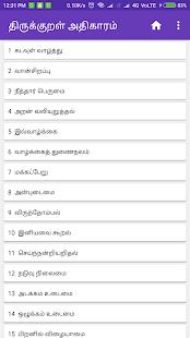 ThiruKural திருக்குறள் No Ads - náhled