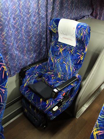 近鉄バス「ひなたライナー」 2256 シート