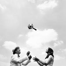 Wedding photographer Diego Erazo (diegoerazofotog). Photo of 12.06.2016