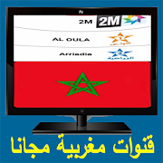 App قنوات مغربية مجانا tv maroc APK for Windows Phone