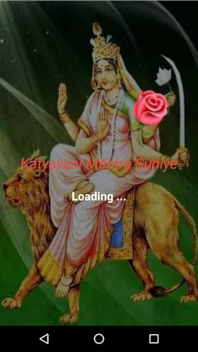 Katyayani Mantra Suniye screenshots 1
