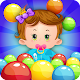 Download Kindergarten : Bubble Shooter, Pop Shooter Game For PC Windows and Mac