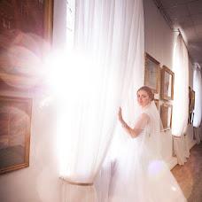 Wedding photographer Roman Bosenko (BROMAN). Photo of 24.11.2017