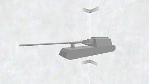 火力支援型自走砲(安いヨォー)