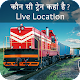 Live Train Running Status: Rail Live Location