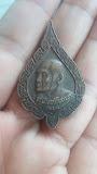 เหรียญหลวงพ่อพวน เลื่อนสมณศักดิ์ ปี 49 วัดมงคลรัตน์ อ.เมือง จ.สุรินทร์ ++B1