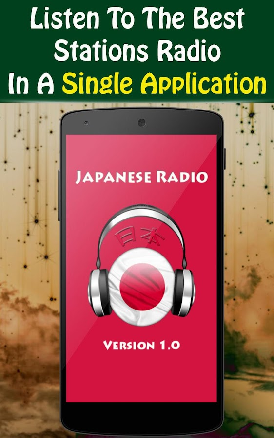 Japanese Radio- screenshot