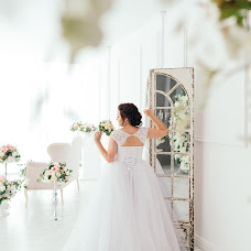 Wedding photographer Kristina Nazarova (nazarovakris). Photo of 09.09.2017