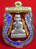 เหรียญประจำตระกูล54เนื้อเงินไม่ตัดปีกชุบทอง/ทองคำขาวลงยาแดง