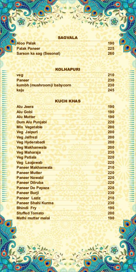 Hare Krishna menu 11