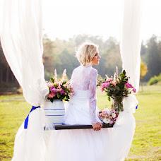 Hochzeitsfotograf Yuliya Anisimova (anisimovajulia). Foto vom 03.11.2014