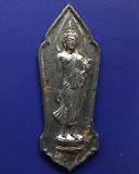 26.พระลีลา 25 พุทธศตวรรษ เนื้อชิน พ.ศ. 2500 พระดีพิธีใหญ่
