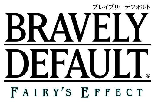 [Bravely Default Fairy's Effect] พร้อมเปิดให้บริการจริง Spring 2017 นี้!