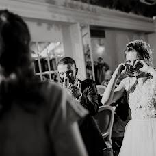 Wedding photographer Alisa Leshkova (Photorose). Photo of 26.06.2017