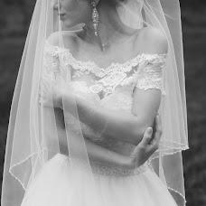 Wedding photographer Katerina Ruban (ruban). Photo of 10.12.2017