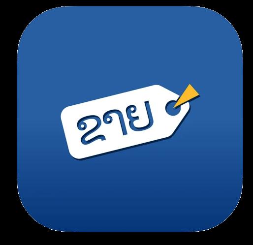 yula app