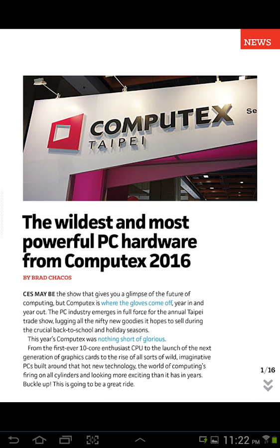 PCWorld Digital Magazine (US)- screenshot