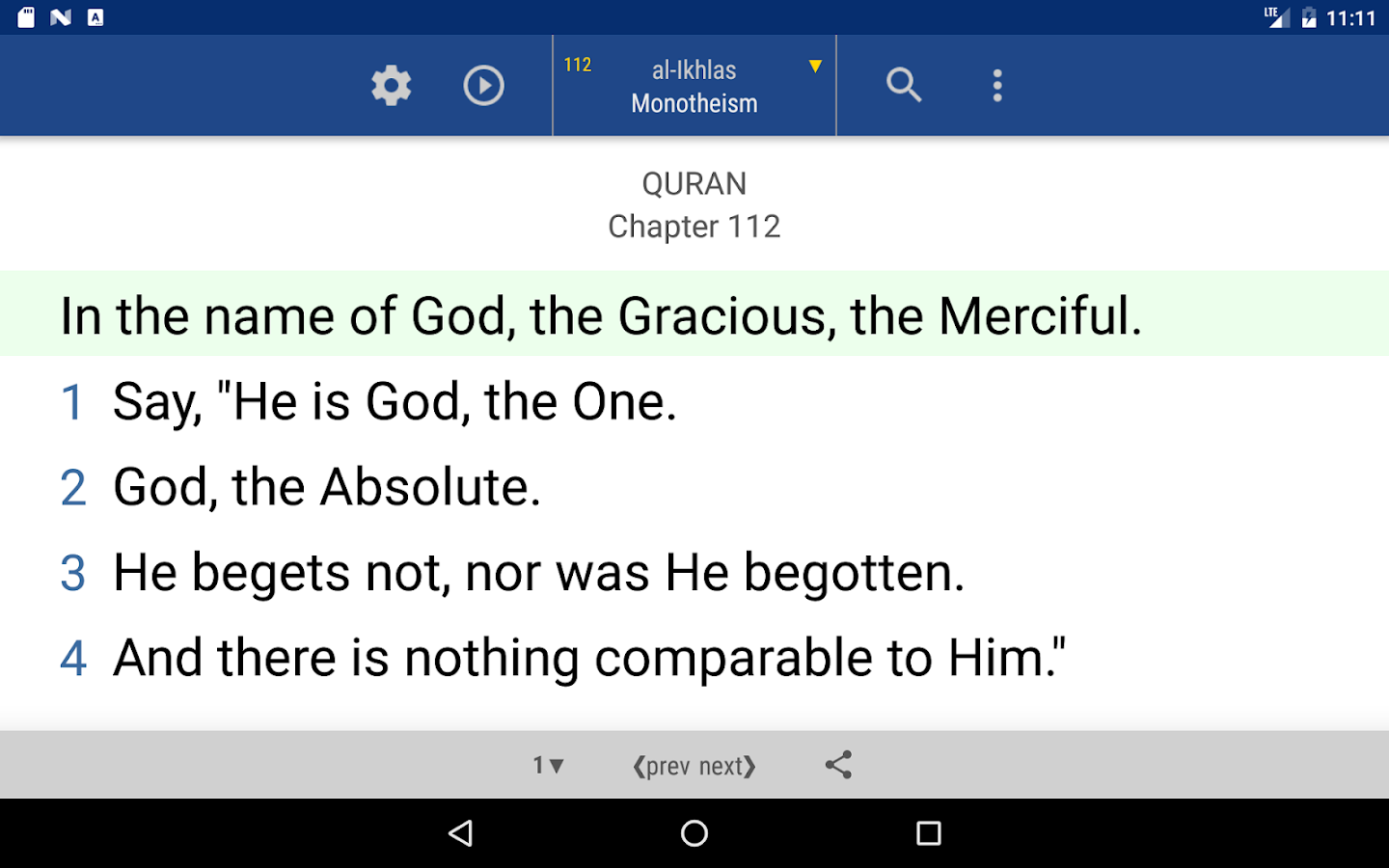 Quran in English- screenshot