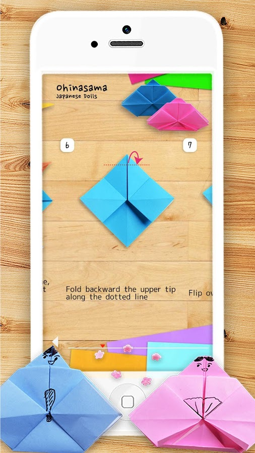 Kids Origami 14- screenshot