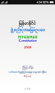 Myanmar Constitution 2008 - náhled