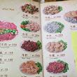牛老大涮牛肉(高雄本店)