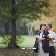 Wedding photographer Olga Pohl (OlgaPohl). Photo of 18.03.2016