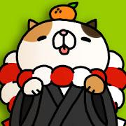Rolling cat LiveWallpaper07
