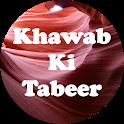 Khawab Ki Tabeer,Khawab Nama ,Tabeer Urdu English icon