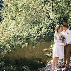 Wedding photographer Elena Azhischeva (Kutsova). Photo of 19.09.2017
