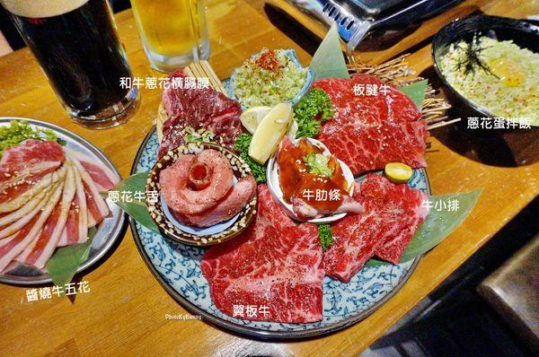 小滿苑燒肉 專人服務 大口吃肉、大口喝酒 高CP值宵夜首選 / 食尚玩家