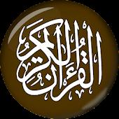 Al-Quran Al-Kareem Android APK Download Free By Pak Appz