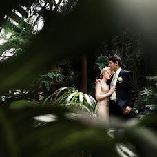 Wedding photographer Aleksandra Grabezhova (zaika). Photo of 15.05.2016