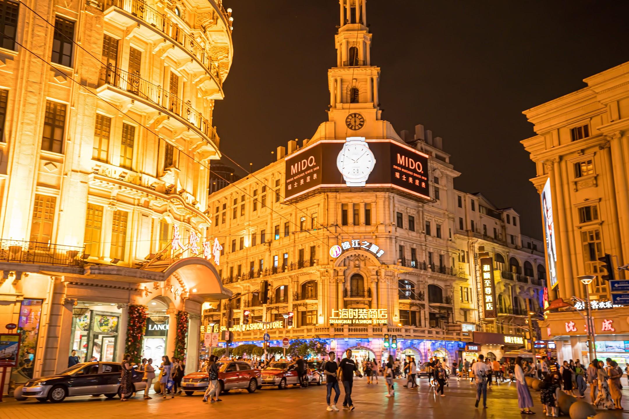 上海 南京東路 夜 上海時装商店 (Shanghai Fashion Store)1