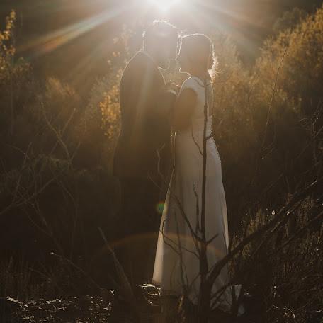 Fotógrafo de bodas Alberto Y maru (albertoymaru). Foto del 04.12.2017