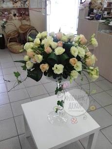 Букеты на свадьбу флоранс, розово-кремовый букет