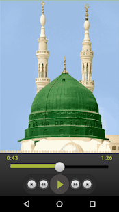HAMD WA NAAT- screenshot thumbnail